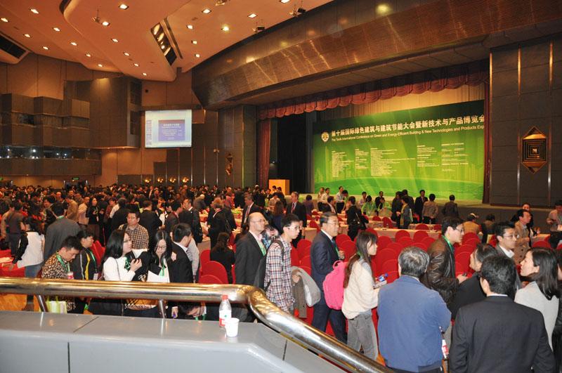第十届国际绿色建筑与建筑节能大会