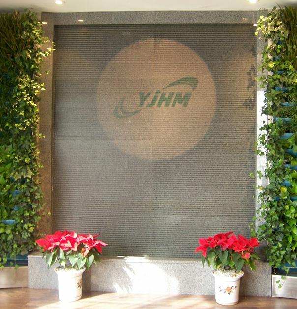 办公室立体绿化