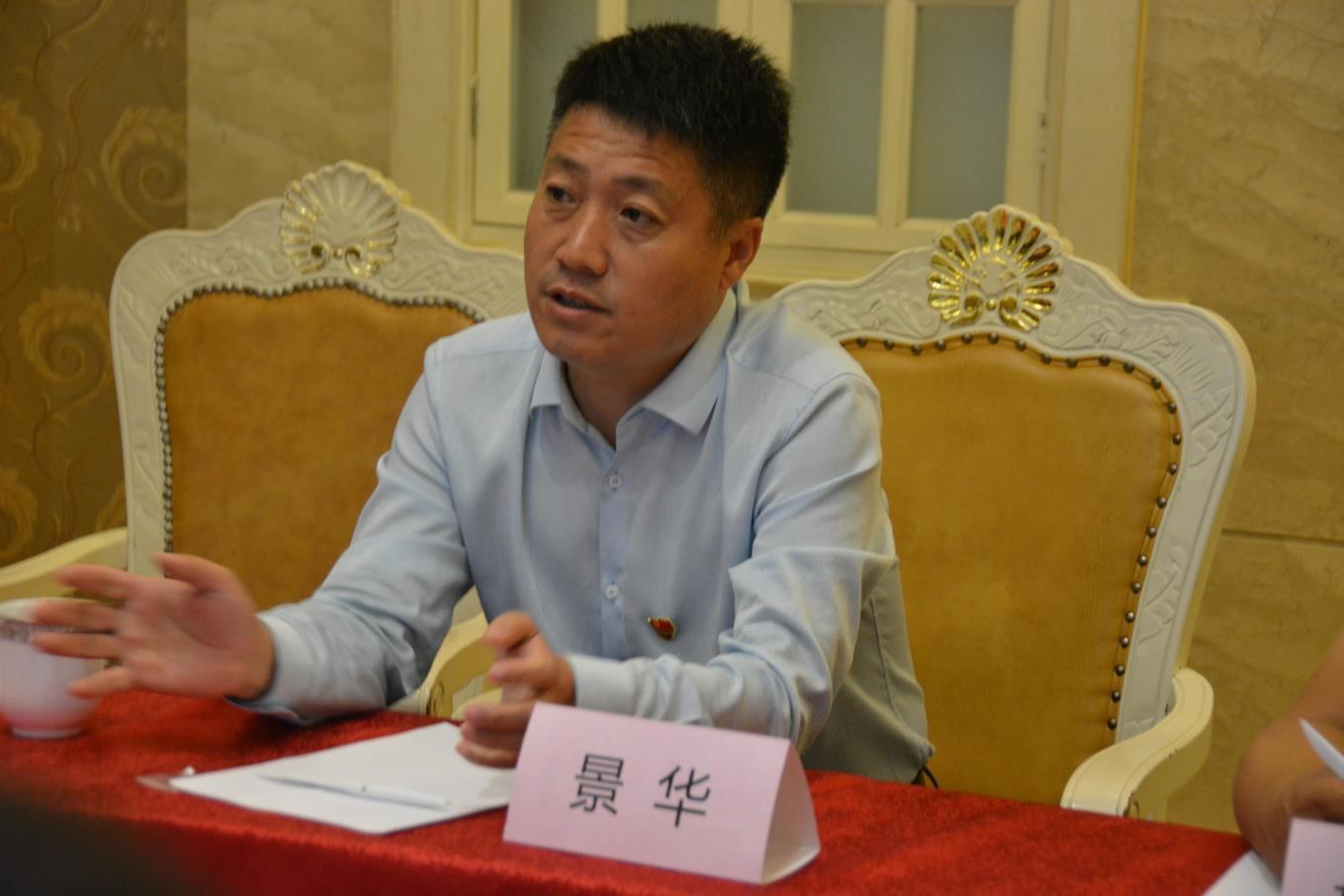 ope手机版ope体育滚球董事长景华先生参加章丘区在京流动党员北京、章丘企业商会