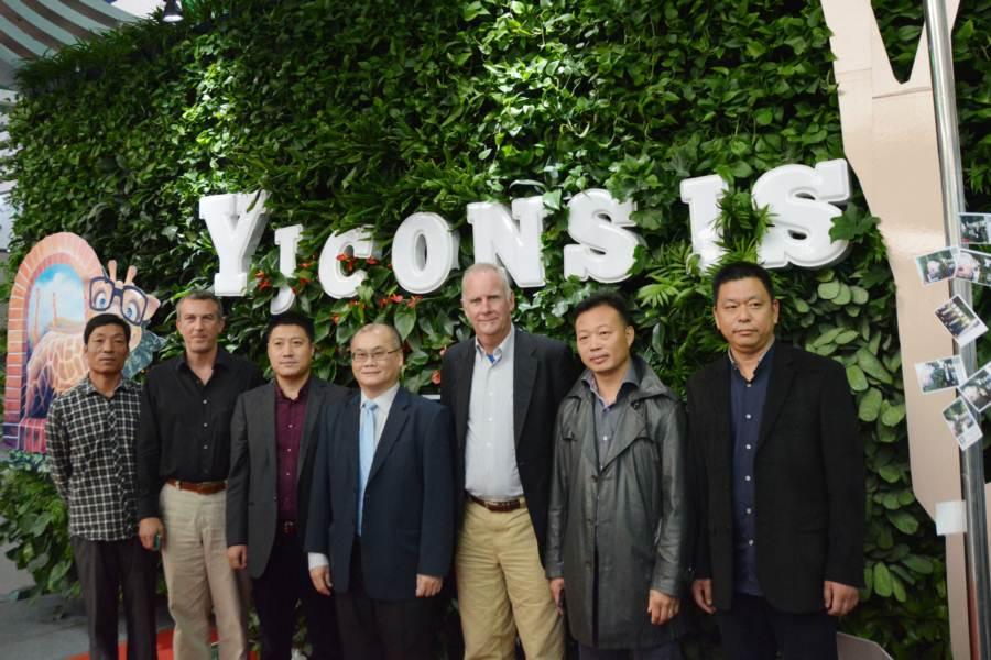 北京ope手机版建恒屋顶绿化工程有限公司立体绿墙展示